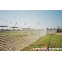Buy cheap Chain Link Fabric Defence from Wholesalers