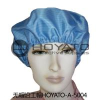 Buy cheap Not Raising Dust Clean Room Garments Germicidal Elastic ESD Anti Static Hat from Wholesalers