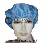 Buy cheap Not Raising Dust Clean Room Garments Germicidal Elastic ESD Anti Static Hat from Wholesalers