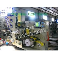 Buy cheap High Precision Six Color Flexo Printing Machine 180mm-380mm/min from Wholesalers