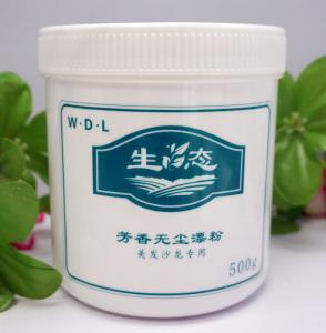 actory Price Lightening Powder Wholesale