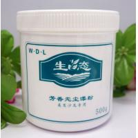 Quality actory Price Lightening Powder Wholesale for sale