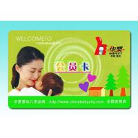 Buy cheap MF3 IC D81, EV1 D81 chip cards, EV1 8K chip cards from Wholesalers