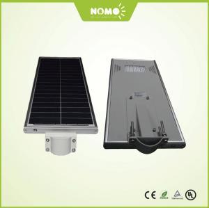 Buy cheap 12w 15w 25w 40w 50w 60w  Led Solar Street Light, Integrated Solar Led Street Light Price from Wholesalers