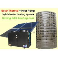 Buy cheap Energy Saving Solar Heat Pump Water Heater Corrosion Resistance For Family House from wholesalers