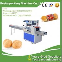 Buy cheap Automation High Speed Multi-Function Pillow Type  sesame rice crackers Packaging Machine from Wholesalers