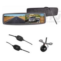 """Buy cheap 4.3"""" Wireless Car Backup System (PJ-4318WRS) from Wholesalers"""