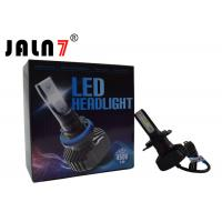 Buy cheap 9000LM Automotive Led Headlight Bulbs / Led Car Headlights Conversion Kit from Wholesalers