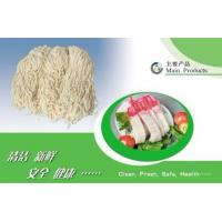 Buy cheap sausage natural casing/natural hog sausage casings/TUBED sausage casing from Wholesalers
