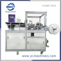 Buy cheap HT-960 automatic round soap pleat wrapper for hotel/SPA/batch bar industry from wholesalers