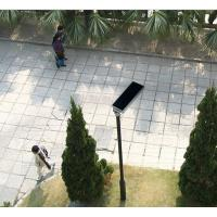 Buy cheap China solar lamps all in one led street lamp integrated solar street light UL certificate from Wholesalers