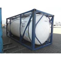 Buy cheap Refrigerant R1270 Propylene Gas with 99.5% Purity from Wholesalers