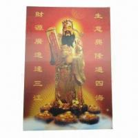 China Lenticular 3D Printed Product with Deep 3D Effect on sale