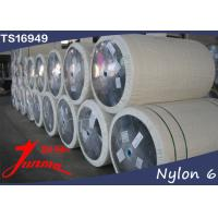 Buy cheap High Strength Bias Nylon Tyre Cord Fabric 1260D / 1  ,  Tire Cord Fabric from Wholesalers