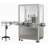 China Perfume Filling Machine ZHY-50 factory
