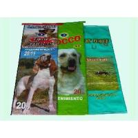 Buy cheap Animal Feed Packing Bag from wholesalers