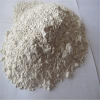 Buy cheap Edible Oil / Industrial Oil Refining Chemical Clay fullers earth from Wholesalers