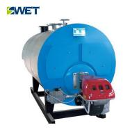 Low nitrogen 10t/h oil gas fired steam boiler for industrial production