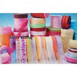 Buy cheap organza tape, Snow yarn with, sheer ribbon from Wholesalers