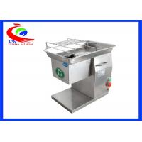 China Food processing machine 304 stainless steel meat slicer cutting machine for fresh meat used factory