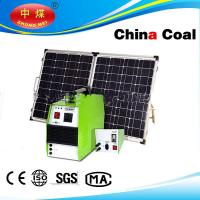 China china coal pv portable solar generator,solar systerm, solar energy systerm factory
