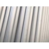 Buy cheap Small Diameter Seamless Stainless Steel Tubing Bright Annealed Food Grade from Wholesalers