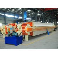 Buy cheap Fully Automated Filtration Filter Press ≥0.6MPa Filter Pressure High Efficiency from Wholesalers