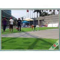 China Commercial Home Decoration Artificial Grass Mat For Gardening  Landscaping on sale