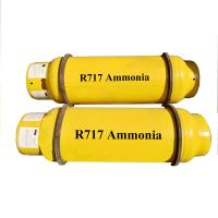 Buy cheap Colorless Natural Ammonia Refrigerant R717 Gas NH3 99.8% Purity CAS 7664 41 7 from Wholesalers