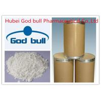 Buy cheap 132112-35-7 Local Anesthetic Powder , Ropivacaine HCL Local Anesthesia Drugs from Wholesalers