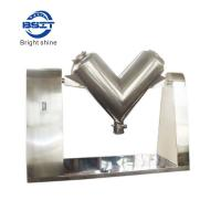 China V-type Mixing machine as basic mixer in pharmaceutical factory for powder material factory