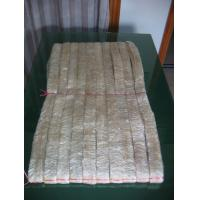 Buy cheap Dried Beef Casings from Wholesalers