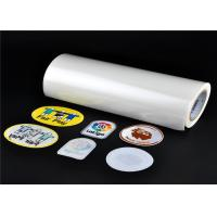 China Double Sided Fabric Tape Hot Melt Adhesive Sheets Polyolefin 50cm For Embroidery factory