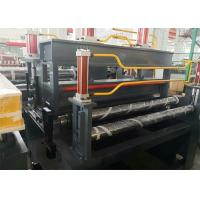 China Automatic Steel Coil Slitting Line For 304 Stainless Steel 6CrW2Si Blade factory