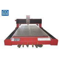 Buy cheap High Precision NC Studio 1325 CNC Router Machine For Advertising Market from Wholesalers
