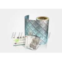 China Medicine Packaging Foil Professional Supplier factory