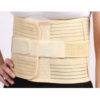 China New High Quality Double Pull Adjustable Elastic back brace Waist Support belt factory