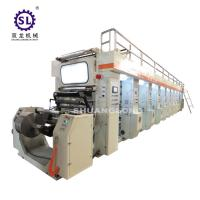 China Roll to Roll Multi Colour Rotogravure Printing Machine 120Kw Totoa Power factory