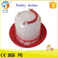 China 2016 hot sale whole sales chicken bird pig rabbit feeders and drinkers factory