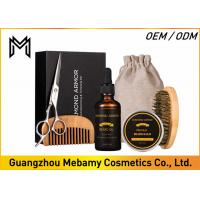 China Beard Grooming And Trimming Kit For Men Care With Essential Vitamins & Nutrients on sale