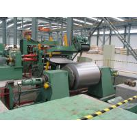 China Heavy Gauge Steel Slitting Machine Ф360mm Blade Shaft Low Operating Costs factory
