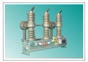 Buy cheap Outdoor Vacuum Circuit Breaker (ZW32-12) from Wholesalers