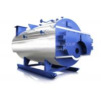 China High Efficiency Natural Gas Fired Boiler PLC Control Fire Tube Boiler factory
