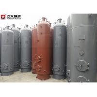 China LHS Vertical Coal Fired Steam Boiler High Thermal Efficiency 0.2T - 2t Weight on sale