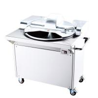 Buy cheap 1500W Floor Type Food Processing Machine Meat Cutting And Mixing Machine from wholesalers