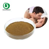 China Leaf Stem Epimedium Icariin Extract 5%-98% For Men'S Health Natural Horny Goat Weed factory