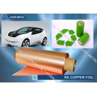 Buy cheap 12um High - Grade Large Capacity Lithium Battery Dedicated Copper Foil Sheet from wholesalers