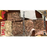 Buy cheap Orginal bk molly crystals 98% pure BMDP ebk bkebdp in brown  from end lab China origianl with 100% customer satisfaction from Wholesalers