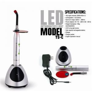 China Dental equipment LED Orthodontics Light on sale