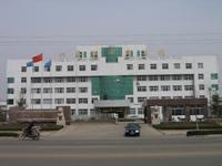 Rizhao Jiejing Ocean Biotechnology Development Co.,Ltd